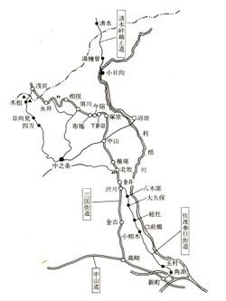 Kaidou_mikuni31