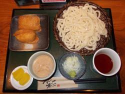 Nasuya_kurumi15