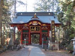 Mitsumine51
