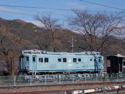 Mitsumineguch55