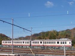 Mitsumineguch56