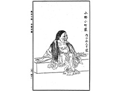 Ononokomachi38