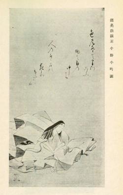Ononokomachi39