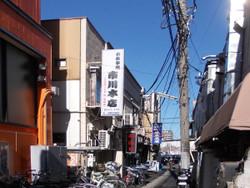 Ichikawa22