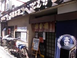 Ichikawa23