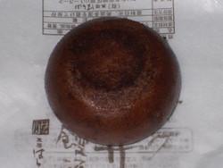Harayama_sakusaku