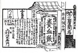 Kusuri39