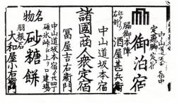 Sakamoto38