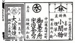 Takasaki38