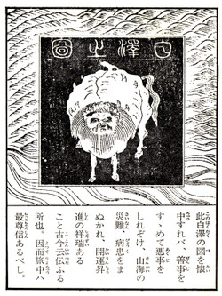 Ryokouyoujin11