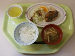 Saitamaken1203