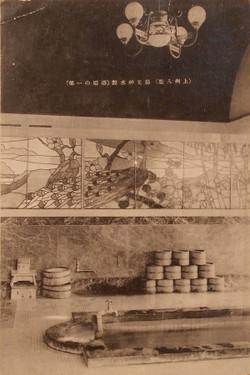 Yashioonsen32