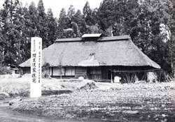 Akuzawaie22