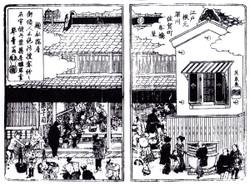 Funabashiya22