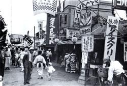 Asakusa1935