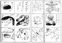 Edo_misemono56