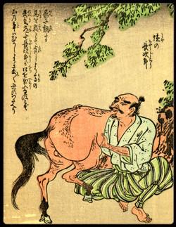 Shionochouji