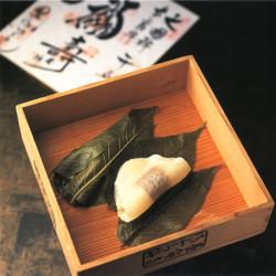 Sakuramochi51
