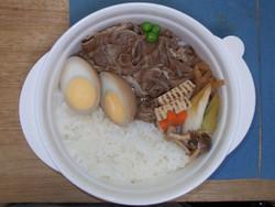 Sukiyaki_don