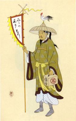 Edo_mimiaka1
