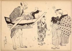 Edo_ochiyofune