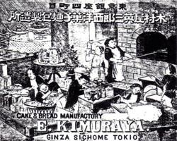 Edo_kimuraya
