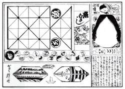 Edo_musahi