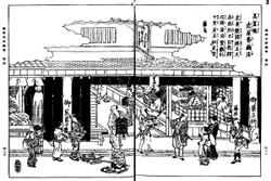 Edo_toraya
