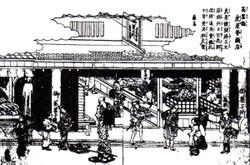 Edo_torayamanjyu