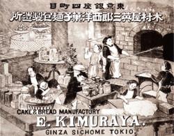 Kimuraya38