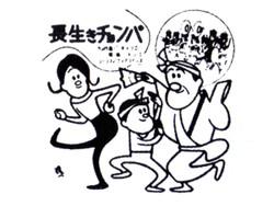 Funabashi_health1