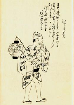 Edo_tsujiuranai81