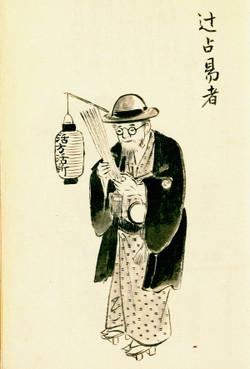 Edo_tsujiuranai82