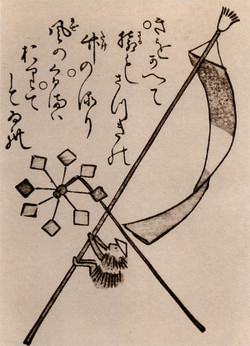 Noborisaru81
