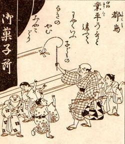 Tusbamemawashi81