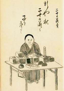 Edo_gangu82