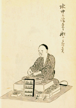 Edo_gangu83
