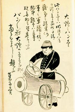 Edo_kashi82