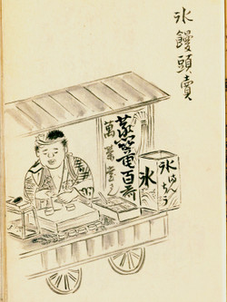 Edo_kouriman81