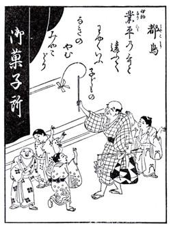 Edo_miyakotori81