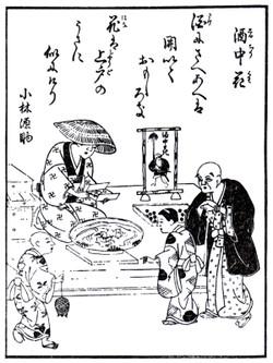 Edo_sakechuka82