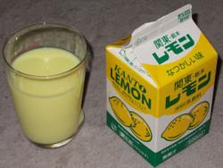 Lemonmilk1
