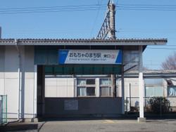 Mibu11