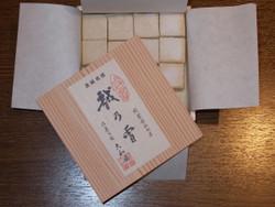 Koshinoyuki