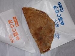 Tarashiyaki