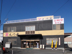 Asaka_bunmeido2