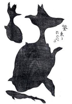 Edo_media16