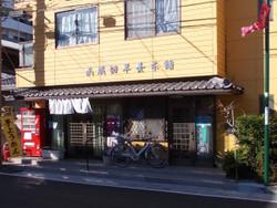 Takano_yokan3