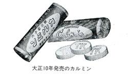 Meiji14