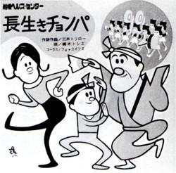 Funabashi_health85